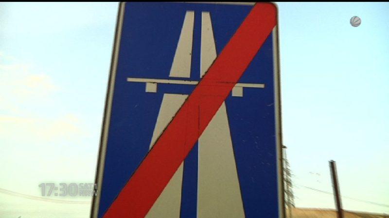 Westkreuz Bochum freigegeben (Foto: SAT.1 NRW)