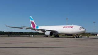 Eurowings-Streik (Foto: SAT.1 NRW)