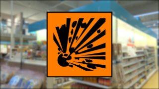 Wie gefährlich sind Baumarkt-Chemikalien? (Foto: Sat1.NRW)