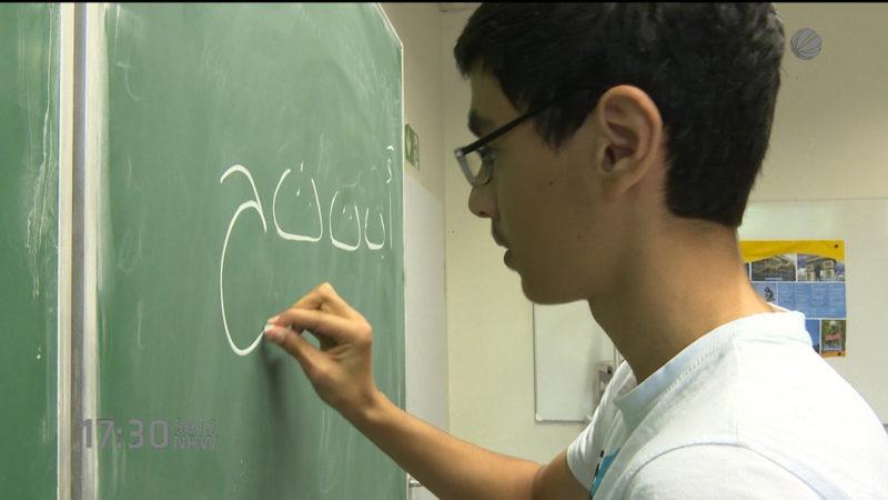 Islamunterricht in NRW (Foto: SAT.1 NRW)