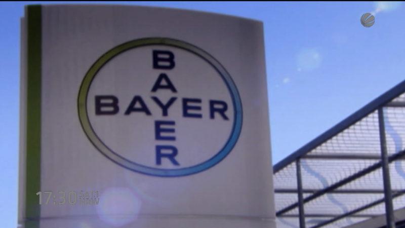 Bayer will US-Unternehmen übernehmen (Foto: SAT.1 NRW)