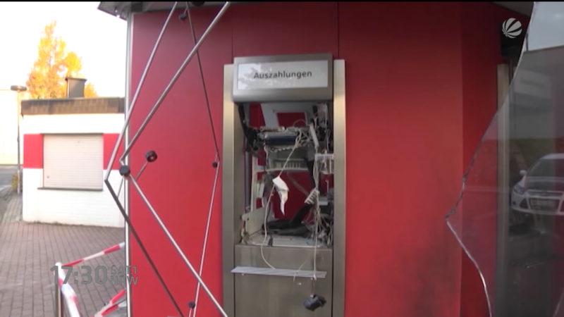 Hälfte aller Geldautomaten-Sprengungen aufgeklärt (Foto: SAT.1 NRW)