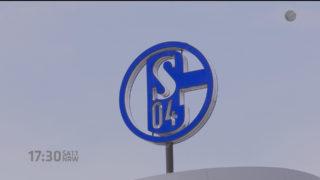 Schalke gegen RB Leipzig (Foto: SAT.1 NRW)