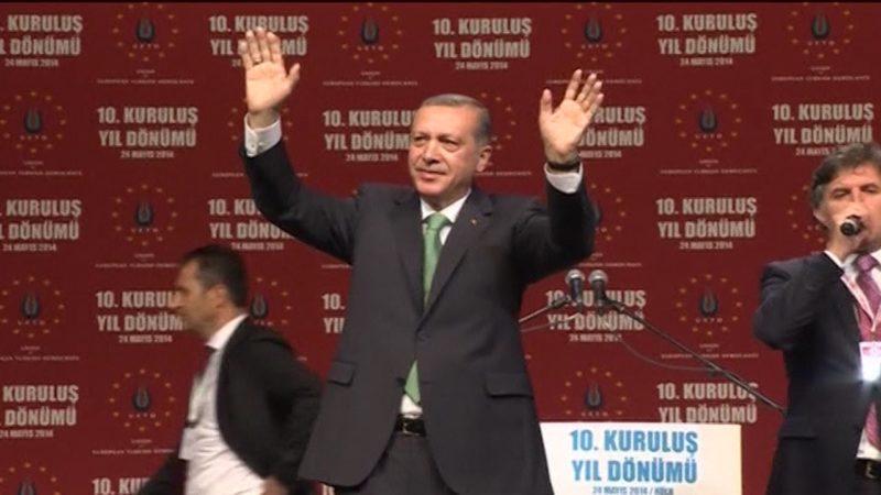 Erdogan ohne Laschet (Foto: SAT.1 NRW)