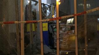 Automat neben Polizei gesprengt (Foto: Thomas Kraus)