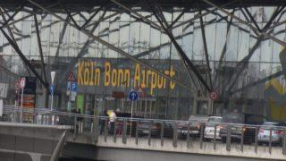Nach Geburt im Flughafen: Baby tot (Foto: SAT.1 NRW)