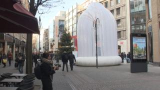 Riesen Kondom (Foto: SAT.1 NRW)
