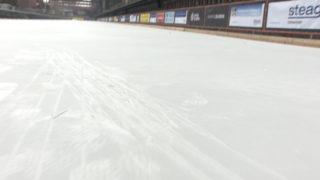 Eisbahnsaison in NRW (Foto: SAT.1 NRW)