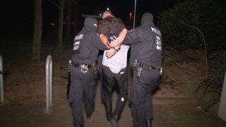SEK-Einsatz Duisburg (Foto: WTV News)