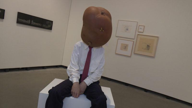 Scham-Ausstellung (Foto: SAT.1 NRW)