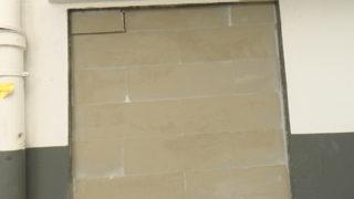 Vermieter errichtet Mauer (Foto: SAT.1 NRW)