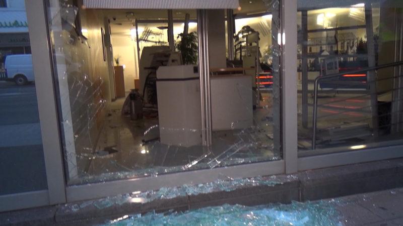 Geldautomat in Mönchengladbach gesprengt (Foto: SAT.1 NRW)