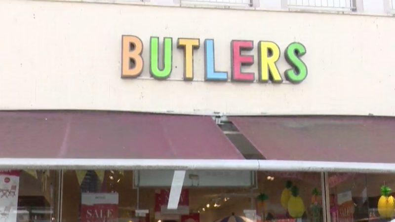 Einrichtungskette Butlers gerettet (Foto: SAT.1 NRW)