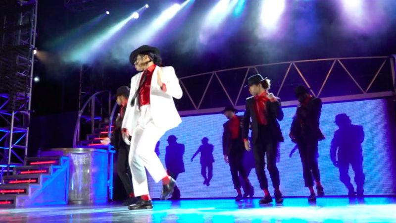 Michael Jackson Austellung in Bonn (Foto: SAT.1 NRW)