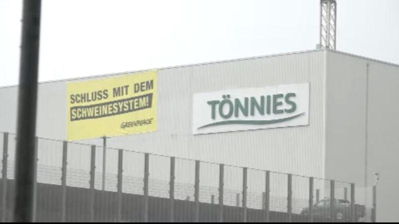 Mord in Tönnies-Schlachterei? (Foto: SAT.1 NRW)