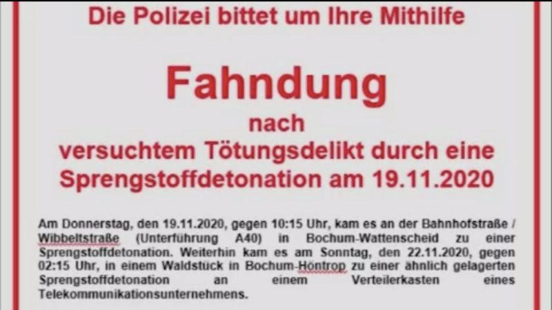 Polizei sucht Zeugen nach Explosion (Foto: SAT.1 NRW)