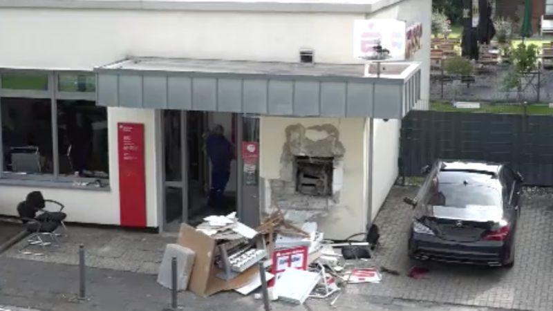 Mega Schlag gegen Automatensprenger (Foto: SAT.1 NRW)