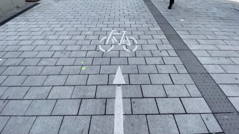 Radweg in der Fußgängerzone (Foto: SAT.1 NRW)